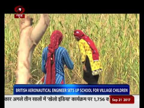 British aeronautical engineer sets up school for village children