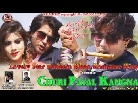 Xxx Mp4 Chudi Payal Kangna Mix By Dj Bittu Nagpuri Hd Video Song 3gp Sex