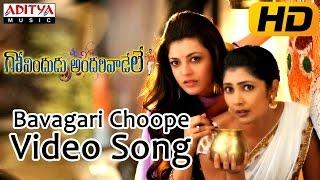 Bavagari Choope Full Video Song || Govindudu Andarivadele VIdeo Songs || Ram Charan, Kajal