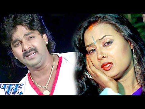 Xxx Mp4 कुहुके जियरा फागुन फिगा लागे Satrangi Colour Pawan Singh Bhojpuri Sad Holi Songs 2016 New 3gp Sex