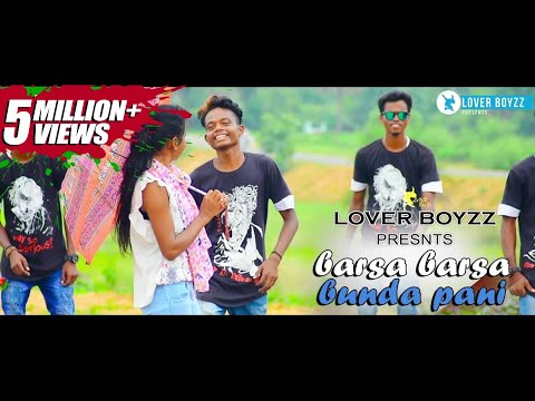 Xxx Mp4 LoVeR BoyZz Barsa Barsa Bunda Pani New Nagpuri Dance Video 2018 Sadri Dance ROURKELA 3gp Sex