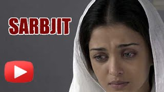 FIRST LOOK - Aishwarya Rai Bachchan, Richa Chadda | Sarbjit