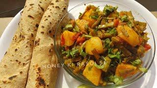 ग्वारफली आलू की स्वादिष्ट सब्जी। Rajsthani Gawarphali | Gwarfali Ki Sabji | Cluster Beans Recipe |