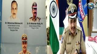 HM Mohammed Mahmood Ali Inaugurated Rachakonda Police Commissionerate Building | Overseas News