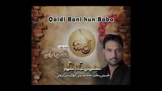 قیدی بنی ھوں بابا ■ Qaidi Bani Hun BABA