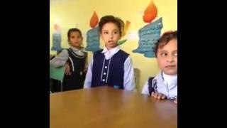 حبي طيز المدرسه