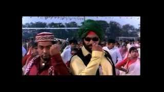 Inclub - Bengali Movie