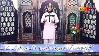 JASHAN HAZOOR DA  || New Super Hit Kallam 2017 || Muzamal Hussain Saifi