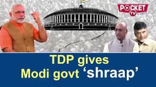 Telegu Desam Party presents its #NoConfidenceMotion in Lok Sabha | Quick Recap