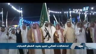 احتفالات أهالي تمير بعيد الفطر المبارك