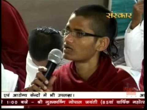 Charak Sanhita , Ved Swaadhyay, Gran Prawah, Date 08.03.2016