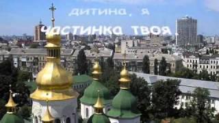 Фильм  Україна