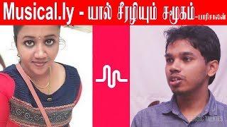 Musically Dubsmash Destroys the Society - Interview with Paari Saalan | Part 5 | Heroic Talkies