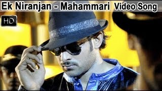 Ek Niranjan Movie || Mahammari Video Song || Kangana Ranaut, Prabhas