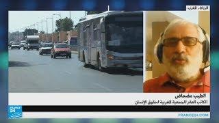 تنديد مغربي واسع بالاعتداء الجنسي الجماعي على فتاة في حافلة للركاب