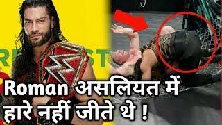 Roman reigns win universal title in Real ! Roman vs brock lesnar 50 man Greatest Royal Rumble 2018