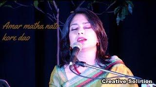 Amar matha nato kore dao( আমার মাথা নত করে দাও ) । Kamalini Mukherji | Tagore Songs