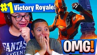 *NEW* SKIN IS INSANE! ROCKET LAUNCH COMING TO FORTNITE BATTLE ROYALE! 9 YEAR OLD KID 0 KILLS RAGE!!