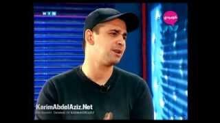 كريم عبد العزيز و الطفلة مها عمار في برنامج نجوم في كى جى تو (1)