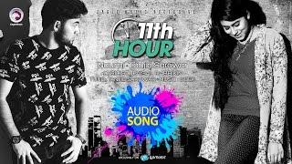 OKARON   Naumi   Tanjib Sarowar   Eleventh Hour   Audio song   2016