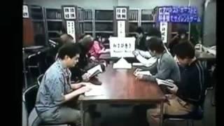 Japanese silent liberty