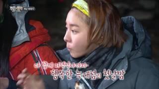 Shindong, Kangnam, Uee , Mark , Jae-yoon, Eunji in Law Of The Jungle Ep.269