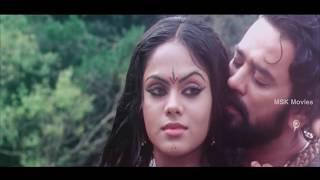 Apsaras ( Makaramanju ) Movie Romantic Scenes Part 2 - Santhosh Sivan, Karthika Nair, Nithya Menon