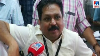 Tomin J Thachankary