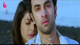 Anjaana Anjaani Tujhe Bhula Diya Ranbir Kapoor Priyanka Chopra HD مترجمة للعربية