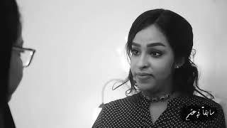الحلقة 1 من مسلسل العشم  السوداني