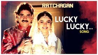 Ratchagan Tamil Movie Songs   Lucky Lucky Video Song   Nagarjuna   Sushmita Sen   SPB   AR Rahman