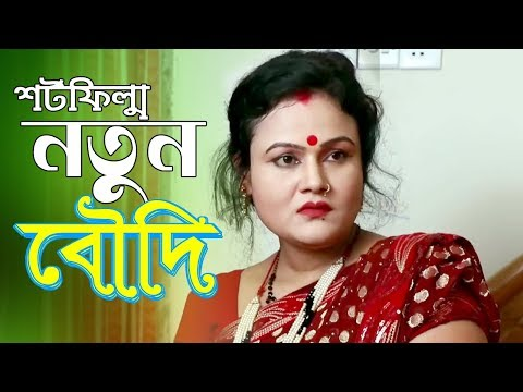 Xxx Mp4 হট বৌদি। Hot Boudi । Bengali Short Film । STM 3gp Sex