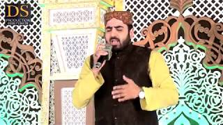 Rabba Mery Haal da Mehram Tu Tu he Tu Shakeel Ashraf Qadri