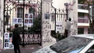 حمله تظاهرات کنندگان به سفارت رژیم در پاریس