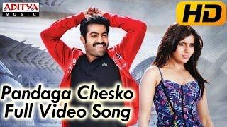 Pandaga Chesko Full Video Song - Ramayya Vasthavayya Movie - Jr.Ntr,Samantha,Shruti Haasan
