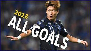 J리그를 폭격 중인 감바오사카 에이스 황의조 ● 2018 시즌 골 모음 ● J리그 감바 오사카