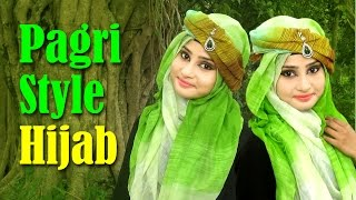 Hijab Tutorial 2017 || Most Requested Pagri Style with Party Outfit - হিজাব পড়ার নিয়ম ও হিজাব স্টাইল