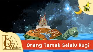 (BM) Tales Of Wisdom | Episod 9 | Orang Tamak Selalu Rugi | Pop Up Book