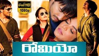 Romeo Telugu Full Romantic Movie || Sairam Shankar, Adonika, Ravi Teja