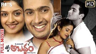 Abaddam Telugu Full Movie   Uday Kiran   Vimala Raman   Prakash Raj   K Bala Chander   Indian films