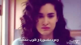 Zeynep & Kerem Impossible مترجمة