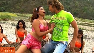 Maya Laudina - Video Song | Nepali Movie BHAIHALCHHA NI | Garima Pant, Suman Singh, Kamal Krishna