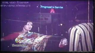 Dhaka Shohor Aisha Amar (Film- Ashikkhito)