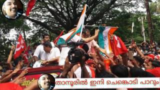 LDF WIN SONG TANUR ELECTION 2016.v.abdurahman