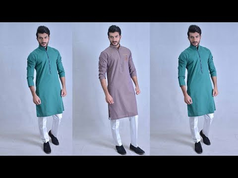 Punjabi kurta pajama for men 2018