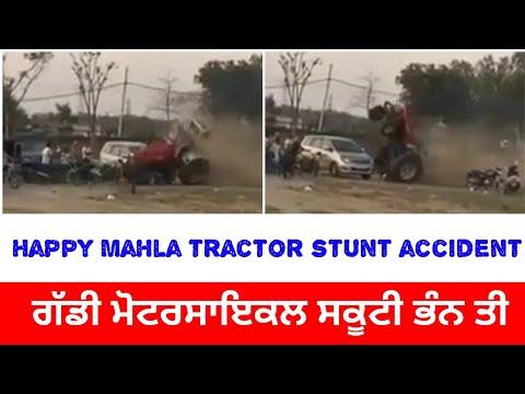 Happy Mahla Tractor Stunt Accident || Swaraj 963 Stunt