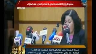 """صح النوم - فيديو ضرب مستشار وزير التضامن وتحطيم مكتبها اثناء اعلانها """"الأم المثالية"""""""
