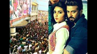শাকিব খানের দখলে ছোট হল, বড় হলে জিৎ এর দাপট! | Shakib Khan Nabab & Jeet Boss 2 Cinema Hall 2017!