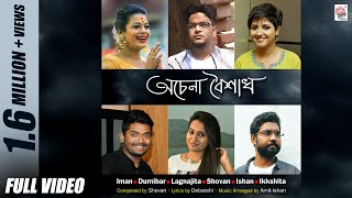 Achena Boishakh | Full Video | Various Artists | Naboborsho Special
