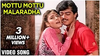 Ajithkumar & Heera in Mottu Mottu Malaradha - Kadhal Kottai - Hot Tamil Song